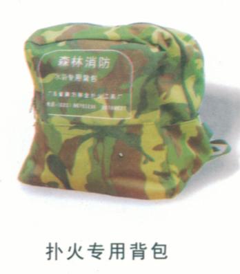 扑火专用背包