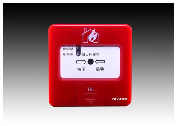 消火栓按钮-38