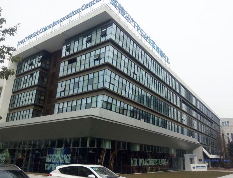 英特尔中国创新中心