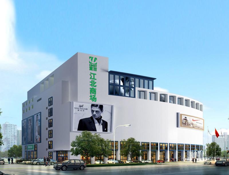 重百・江北商场